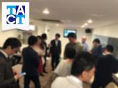 [銀座] 《経営者限定》【第389回】12/19(水) ExecutiveTACT@銀座 14:00〜16:00