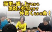 11/17やめられない止まらない!ウノ系ゲームで楽しもう☆ファンタジーなカードを使う楽しい会です^^