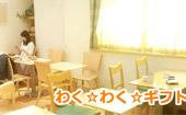 12月11日平日限定!お好きなスイーツとドリンク飲み放題のおしゃれカフェで仲良くなれる友達作りの会☆