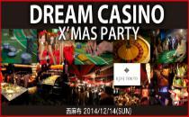 [西麻布] DREAM CASINO X`mas party