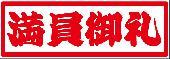 [池袋] 【満員御礼】夏の恋祭りin池袋@ストロベリー街コン【19:30~22:30】