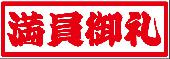 [横浜] 【満員御礼】夏の恋祭りin横浜@ストロベリー街コン【19:30~22:30】