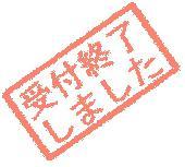 [新宿] ◆受付終了◆恋するパーティーin新宿