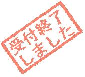 [新宿] ◆受付終了◆<<新宿>>【女性1000円★男性6500円】沢山の異性と必ず話せる・出会える席替えコン【19:30~22:30】