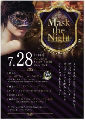 [新宿] Mask the Night