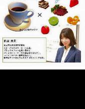 [四ツ谷] 【フードペアリング講座】食の興味を広げたい方☆