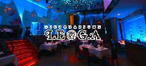 [六本木] 12/28(日) 【六本木オールナイト】23:50~3:00居残り可♪MooN Blue-Edens party- + Supported by LovE&LasS