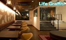 [京都] 京都のおしゃれなカフェで、素敵な出会いを!【参加費】男性1,000円 女性500円