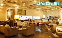 [代官山] 代官山のおしゃれなカフェで、素敵な出会いを!【参加費】男性1,000円 女性500円