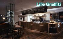 [新宿] 西新宿のおしゃれなカフェで、素敵な出会いを!【参加費】男性1,500円 女性500円