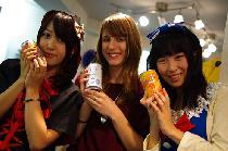 [大阪 梅田] リーフカップインターナショナルパーティー