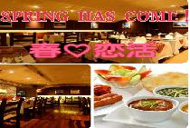 【5/25★20:00】HAPPY COME❤20代30代の恋活!!池袋アジアン隠れ家cafe☆夜カフェごはん会
