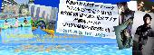 """[豊洲] 真夏の大人気テーマパーク""""ugokas""""を完全JACK!水着推奨!音×水×花火ブチアゲ野外フェス! 〜2015年最後の夏の思い出〜"""