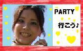 [東京] 200名限定【4.25(土)20:00〜22:30(居残りOK)】春の桜祭りで素敵な出会い♪