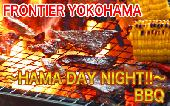 [センター北] 第1回 FRONTIER YOKOHAMA ~HAMA DAY NIGHT!!~