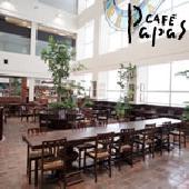 [新宿高島屋] 《10名様限定》おしゃれカフェ会〜休日のお時間を新たな出会いの場に〜