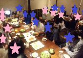 [新宿] 12月19日(土)新宿20時~30代40代限定飲み会(^^♪男性3900円女性1900円
