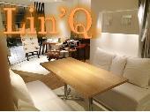 『Lin'Q』 少人数だからわきあいあいと話せる(≧∇≦)おしゃれで落ち着いたカフェで友達創り( ^ω^ ) ※参加者は20代、30代が多...