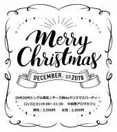 [中目黒] 12/22★20・30代シングル限定♪チーズ鍋deクリススParty★