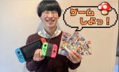 [恵比寿] 【 2/28 恵比寿♪】童心にかえって贅沢にテレビゲームをしよう!!