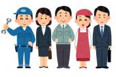 [新宿] 女性無料!!☆ビジコレ☆マッチングカフェ会@新宿