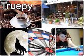 [渋谷] 朝から活動予定のあなたに✨午前中の空いた時間に他業種交流会・友達作り❗️人脈を広げよう!!