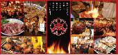 [渋谷] 【自衛隊☆新年特別企画☆】♂20代30代自衛隊員vs♀20代中心~※先着100名限定☆肉祭り《肉食べ放題!》