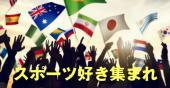 [明治神宮外苑] エンジョイフットサルやろうよ〜初心者大歓迎〜