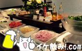 [池袋] ドタ参OK!12月22日(火)12:00~ 第9回 池袋ランチ会(ワイン付き)