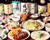 [渋谷] ☆渋谷☆ゆる飲み 知らない人たちとお酒で語らおう!!!
