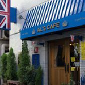 [高田馬場] 劇団員主催の交流会!お洒落なカフェでまったりお話しませんか?<参加費500円>一人参加歓迎です。