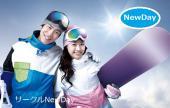 [東京] ★12/8 スキー・スノボー友活・恋活の趣味コン★ 楽しく出会えるイベント毎週開催 ★