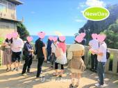 [江の島] ★2/3 江の島めぐりの散策コン ★ 自然な出会いはここから ★