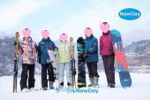[東京] ★2/16 スキー・スノボーの恋活・友活趣味コンin恵比寿 ★ 自然な出会いはここから ★