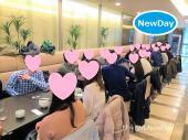 [東京] ★3/16 東京駅の恋活・友活ランチコン★ 楽しく出会えるイベント毎週開催 ★