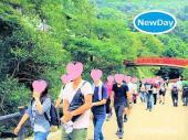 [東京] ★4/14 奥多摩・渓谷のハイキングコン ★ アウトドアのイベント毎週開催 ★