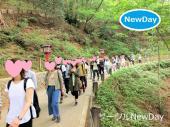 [東京] ★4/7 奥多摩・渓谷ハイキングコン ★ アウトドアイベント毎週開催 ★