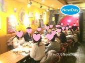 [東京] ★5/18 恋活・友活ランチパーティー in 恵比寿 ★ 自然な出会いはここから ★