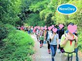 [] ★8/25 高尾山の恋活・友活ハイキングコン ★ 自然な出会いはここから ★