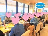 [] ★8/25 恋活・友活ランチパーティー in 恵比寿 ★ 自然な出会いはここから ★