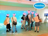 [] ☆9/1 水族館めぐりコン in アクアパーク品川☆各種・趣味コンイベント開催中!☆彡