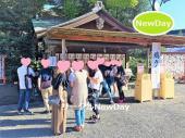 ★12/1 奈良公園&若草山の散策コン ★ 関西のイベント開催中!★