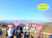 ★12/29 六甲山のハイキングコン ★ 関西のイベント開催中!★