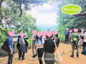 [] ★3/8 陣馬山のハイキングコン ★ 自然な出会いはここから ★