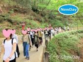 ★4/12 多度山のハイキングコン ★ 東海のイベント開催中!★