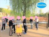 ★4/5 日本平動物園の散策コン☆ 静岡のイベント開催中!★