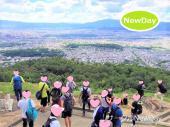★4/12 大文字山ハイキングコン ★ 関西のイベント開催中! ★