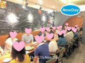 ★4/18 名古屋駅の恋活・友達作りパーティー ★ 東海のイベント開催中!★