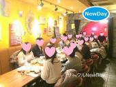 ☆4/11 銀座の友活・恋活パーティー ☆ 楽しい趣味コン開催中!☆彡