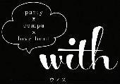 [新宿] 新宿駅徒歩5分≪主催は女性!≫◼女性人数限定1,500円ご招待!20代~40代!料理付2h飲み放題♪15人前後でわいわい☆